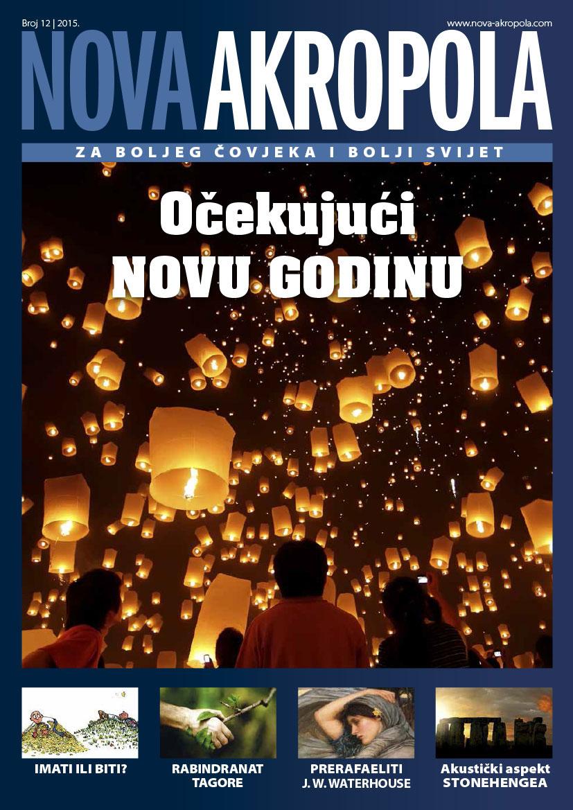 12-2015-Nova-Akropola