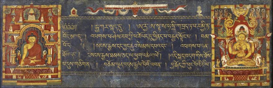 ILUMINACIJE_Tibet.jpg