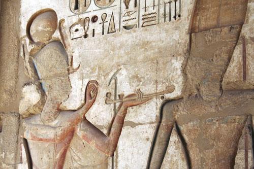 egipatsko kaenje