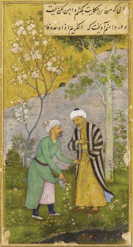 Perzijski pjesnik Saadi u ružičnjaku, ilustracija iz knjige Golestan, klasičnog perzijskog djela. Slika potječe iz XVII. stoljeća.