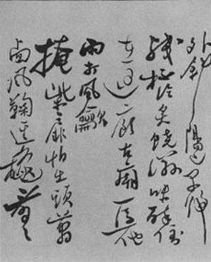 Chuang Tzu, Beskorisno stablo