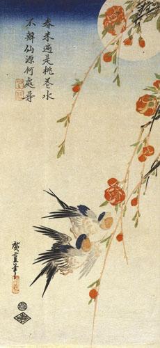 Utagawa Hiroshige, Lastavica na grani s  cvjetovima breskve.