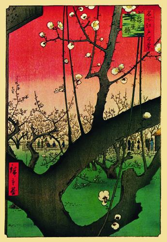 Utagawa Hiroshige, iz serije slika Stotinu pogleda na Edo – Šljive u cvatu preko mosta Shin-Ohashi.