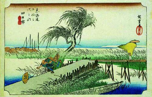 Utagawa Hiroshige, iz serije slika Pedeset i tri postaje Tokaida.