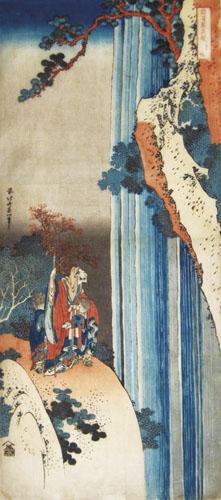 Katsushika Hokusai, Pjesnik Li Po (na japanskom Ri Haku) divi se vodopadu Lo-shan.
