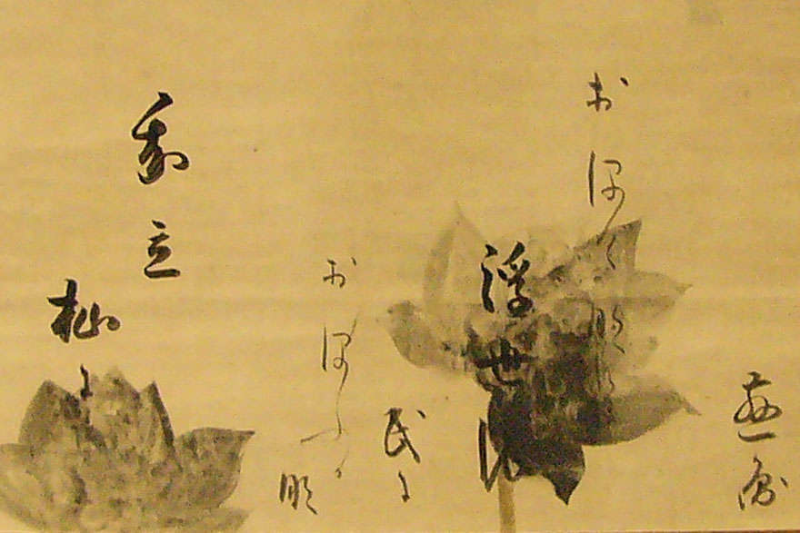 Honami_Kōetsu_100_Poets_Anthology_section