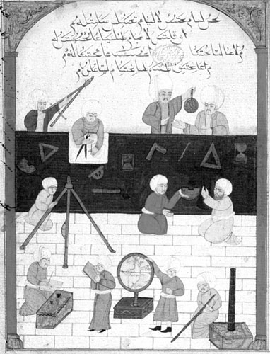 HAJAM_An image of an Islamic observatory, showing an astrolabe in use