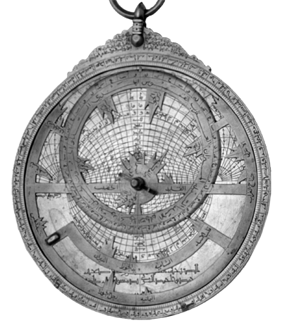 HAJAM_The front of an Islamic Astrolabe