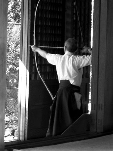 Kyudo practitioner