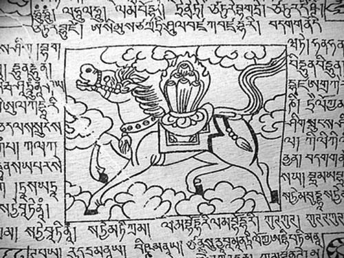 """Konj vjetra koji nosi """"želje dosezanja dragulja prosvjetljenosti""""."""