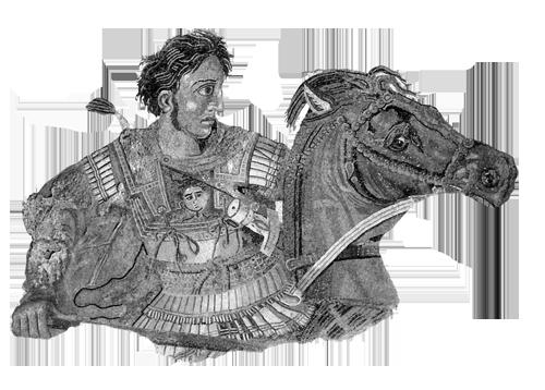 Aleksandar Veliki - učenik Aristotelov u vrijeme dok je ovaj  još bio član Akademije.