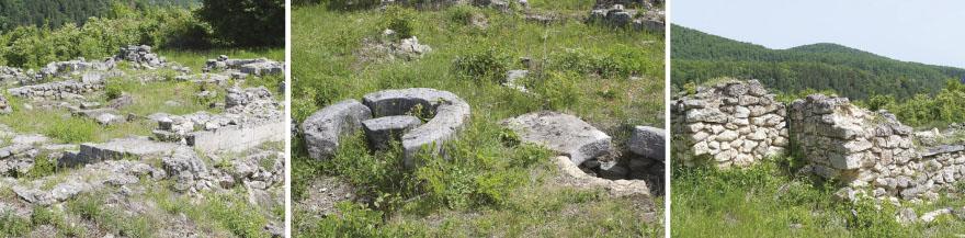 Arheološko nalazište Rudina