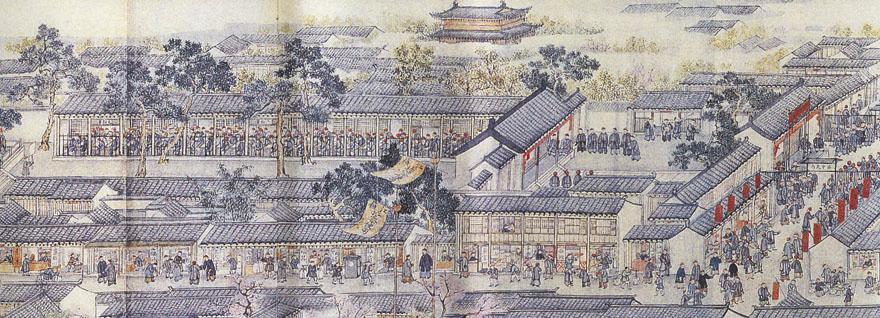 Slika Hsü Yanga iz 1759. g. koja prikazuje prostorije u kojima su kandidati polagali ispite za državne službenike. Kandidati koji su položili prijemne ispite u svojim lokalnim centrima, okupljali su se u pokrajinskim centrima i provodili dane za vrijeme polaganja ispita u ćelijama poput ovih na slici. Nadzirali su ih pazitelji. Ispiti su se sastojali od tema iz filozofije, književnosti, umjetnosti, upravnih i ekonomskih pitanja, te tehnike, astronomije, građevine i medicine.
