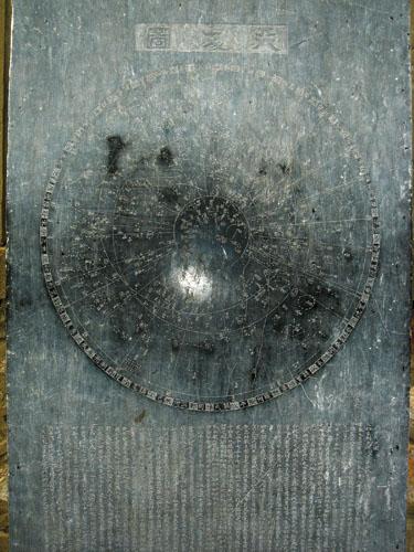 Karta zvjezdanog neba u zvjezdarnici Tzuchin u Hsianchingu.