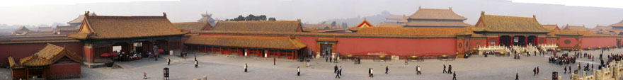 KINESKA ZNANOST_china gugong_Color