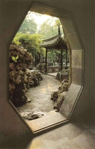 KINESKI_VRTOVI_Suzhou-vrata3