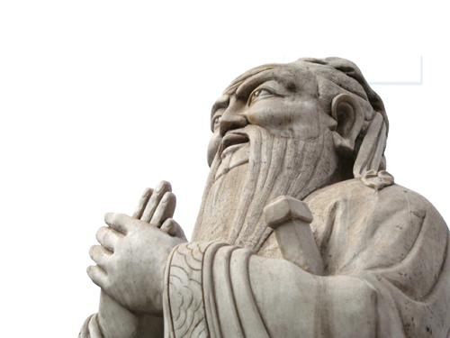 Konfucije_odozdo