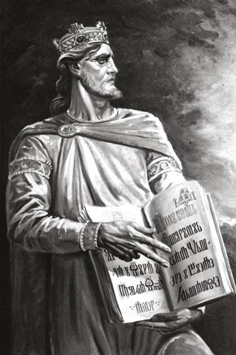 K. Kreković: Kralj Zvonimir