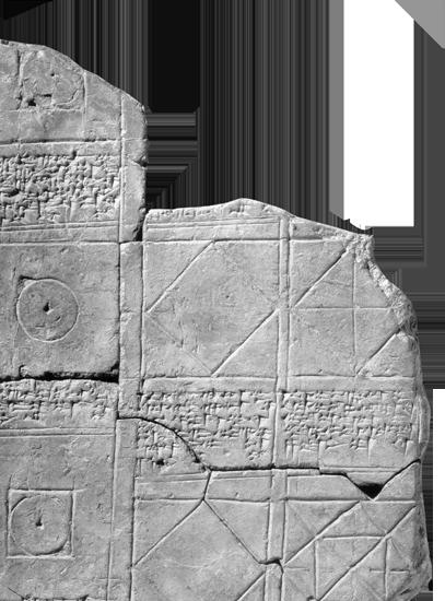 Ova glinena pločica pronađena je u Sipparu i potječe iz XVIII. st. pr.Kr. Na njoj se nalaze tekstovi i dijagrami koji se bave geometrijskim problemima vezanim uz graditeljstvo.