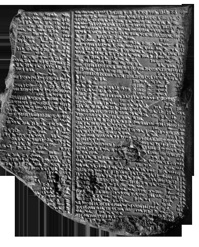 Jedanaesta pločica Epa o Gilgamešu na kojoj je urezana asirska verzija mita o potopu; visina pločice 13,7 cm. Britanski muzej, London.