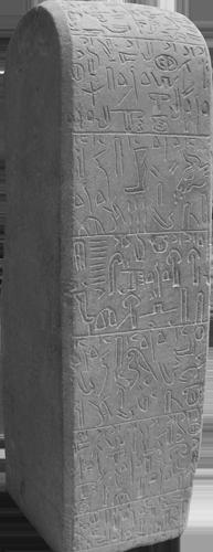 hetiti_spomenik