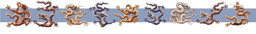 kineski zmaj kao simbol