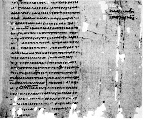 Dio originalnog Platonovog rukopisa.