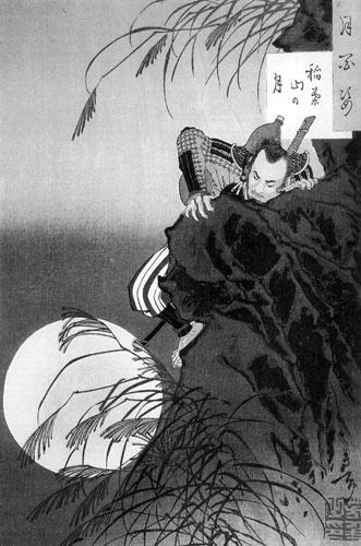 Drvorez u boji iz serije Stotinu lica Mjeseca japanskog majstora Yoshitoshija.