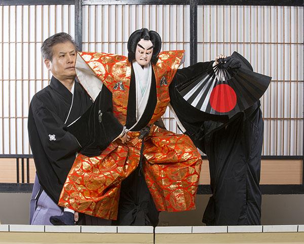 Lutke i marionete - Japan (bunraku)