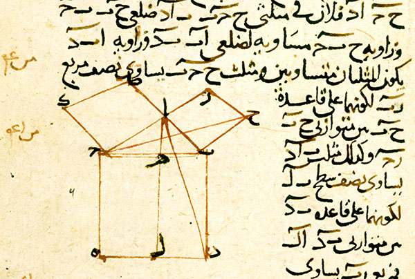 Dokaz iz Euklidove knjige Elementi