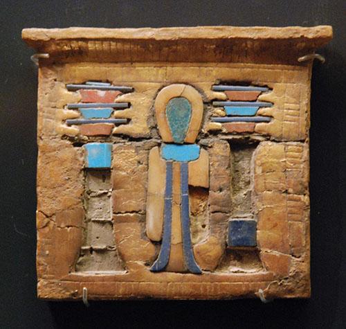 Egipatski pektoral