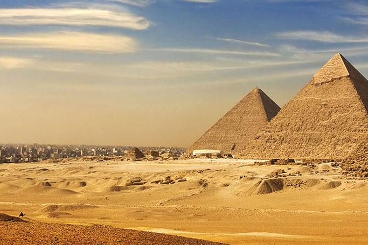 Tajanstveni Egipat