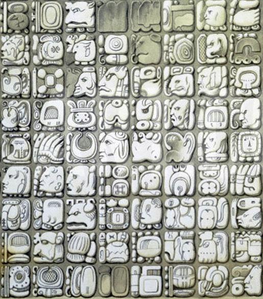 Mayanski hijeroglifi iz hrama