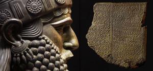 Kralj Ashurbanipal i Gilgames