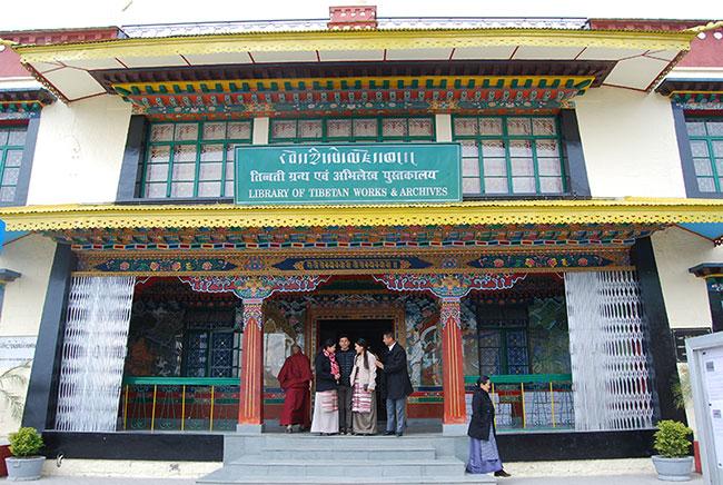 Knjižnica i arhiv Dalaj Lame