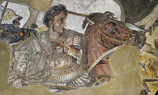 Aleksandar Veliki