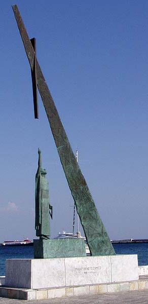 Spomenik posvećen Pitagori