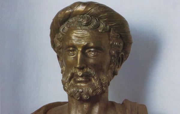 Arhita - filozof i vladar