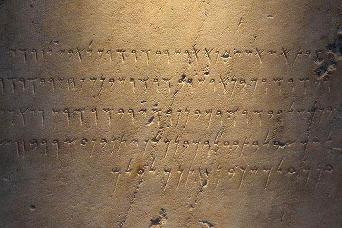 Pismo Feničana