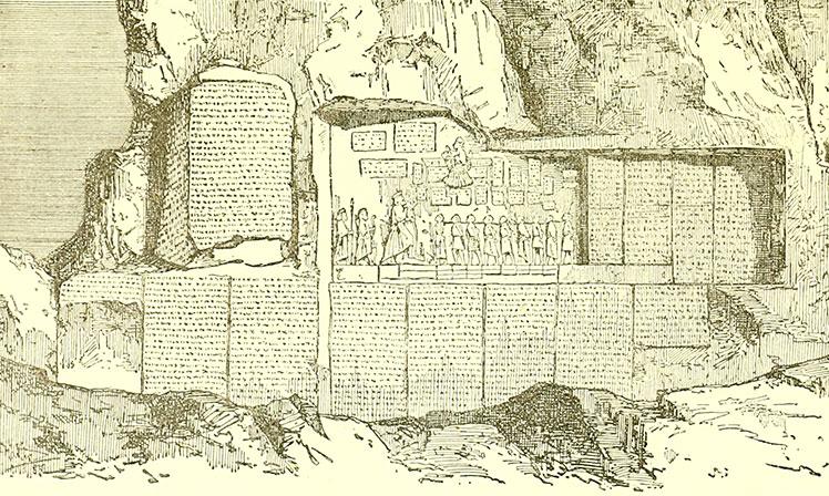 Crtež s Behistunske stijene.
