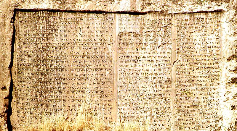 Natpis iz Vana u Turskoj