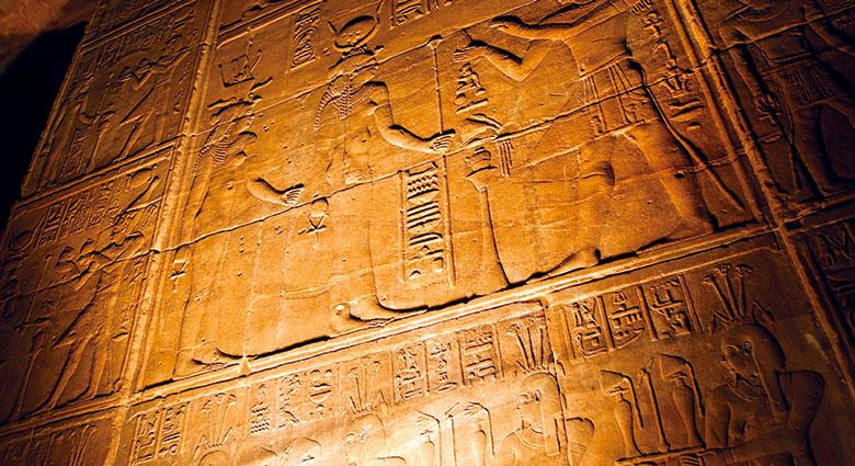 egipatski-hijeroglifi