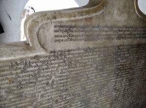 Knjiga Kuthodaw