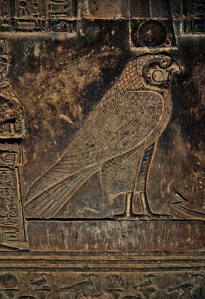 svetkovine-horus-dendera