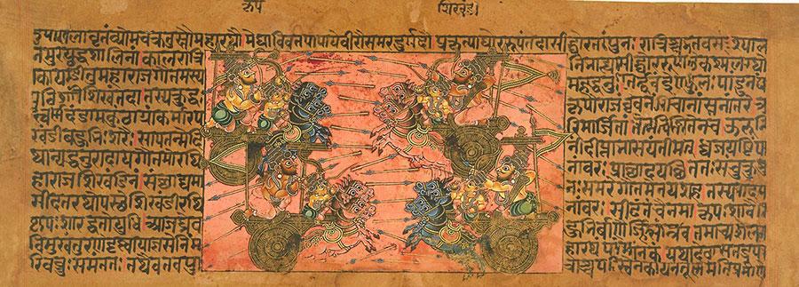 Mahabharata-rukopis-i-prikaz