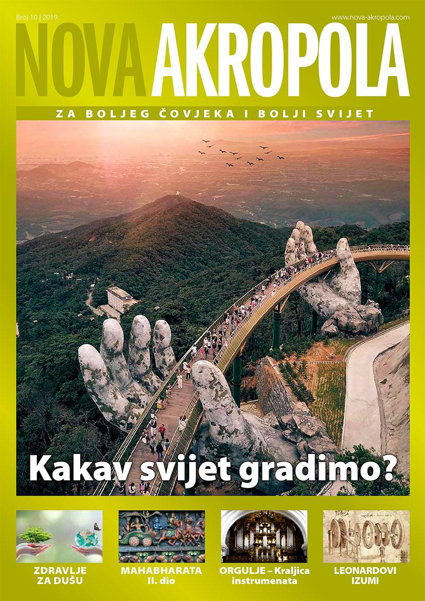 NovaAkropola-2019-10-1
