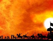 mahabharata-II-naslovna