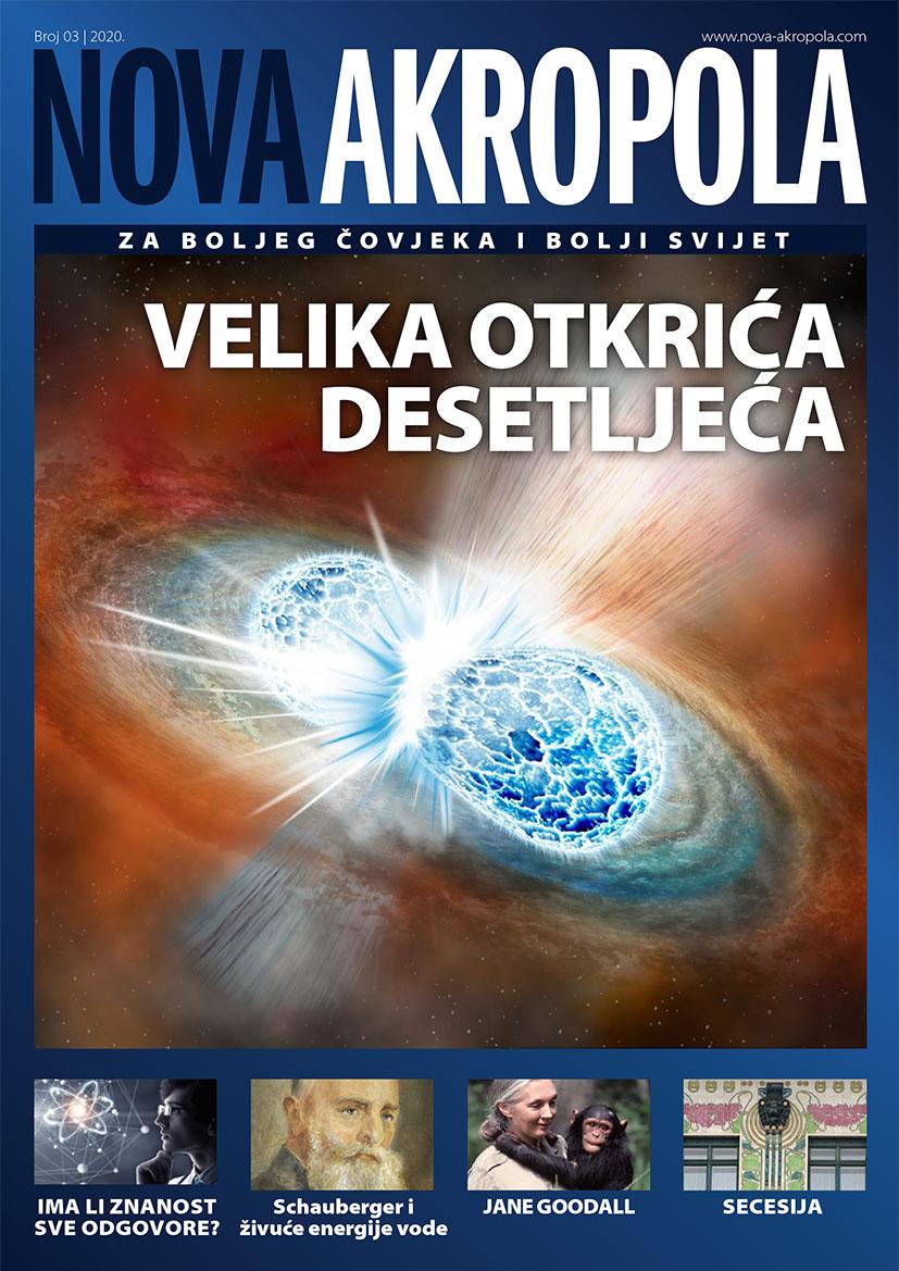 NovaAkropola-03-2020