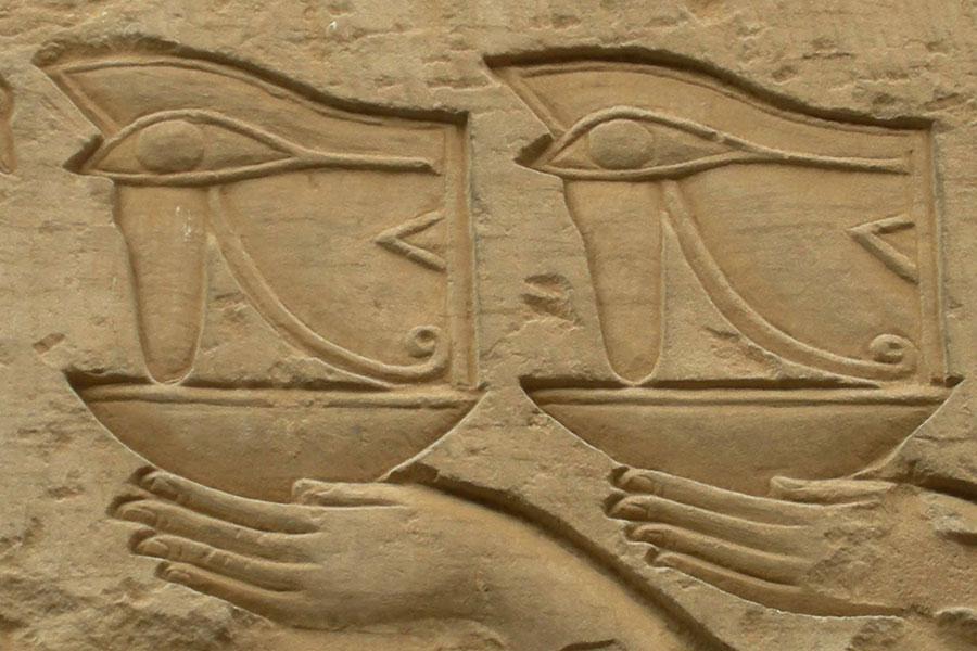 Uvodnik-Double-Eye-of-Horus-Temple-of-Sobek