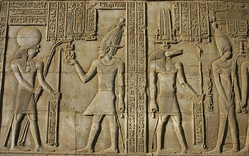 pojam-vladara-u-starom-egiptu-amon-ra
